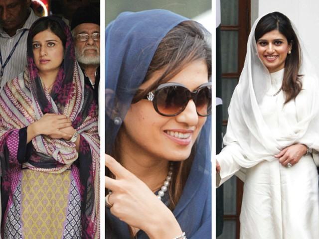 stylish hina rabbani khar
