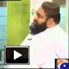 mufti-exposed