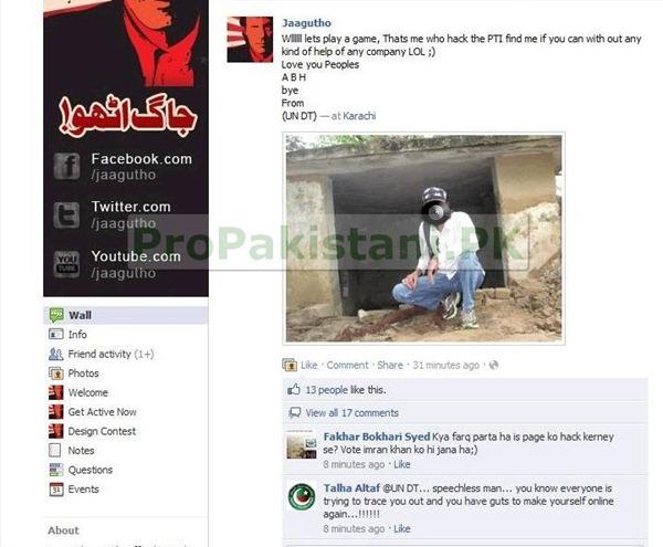 PTI_Facebook_Page_01_thumb