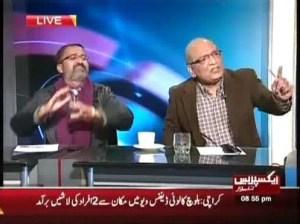 mushahid ulllah vs umar abbasi