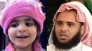 saudi preacher raped the 5 years old girl