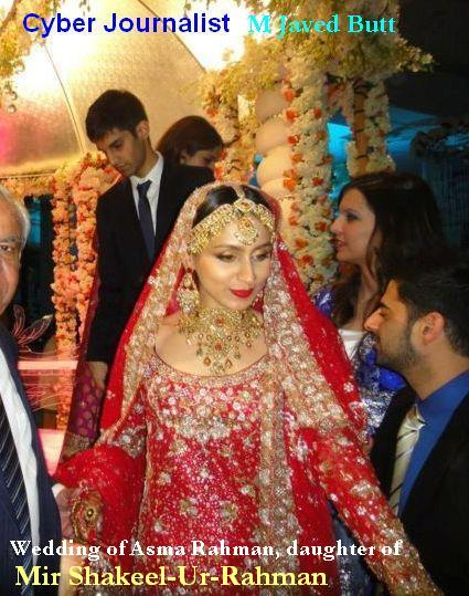 asma rehman marriage