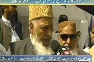 naimatullah khan about afia siddiqui
