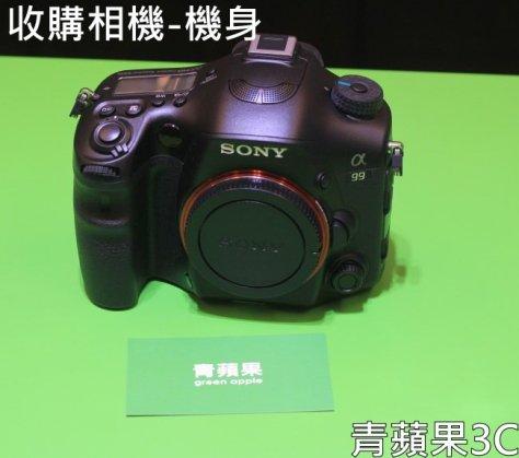 2.青蘋果-收購單眼相機-a99-機身