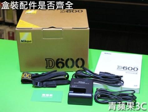 青蘋果3C - 收購nikon單眼相機 d600流程 - 3