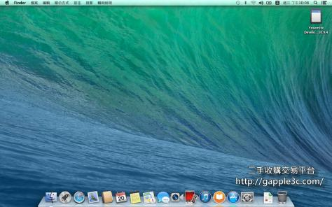 gapple3c-Diskmaker製作隨身碟OS X Mavericks 開機碟-10