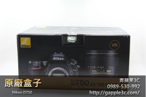 收購nikon單眼相機