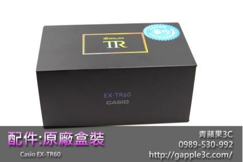 TR60原廠盒子