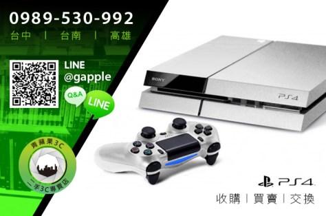 收購PS4領導品牌 青蘋果
