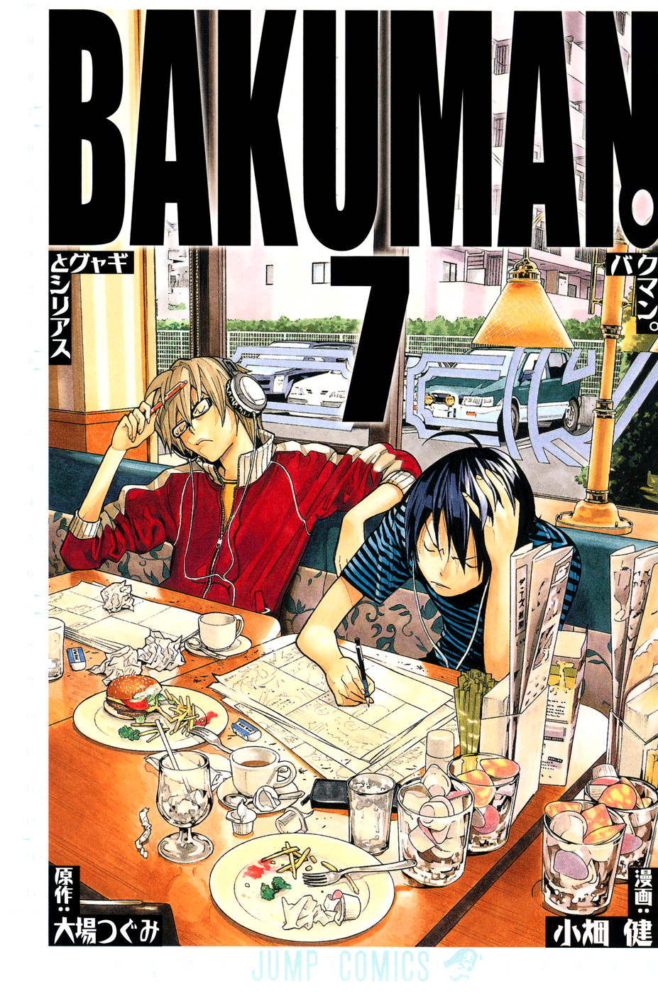 "Manga Review – ""Bakuman.""   Ed's Space for His Rambling Thoughts"