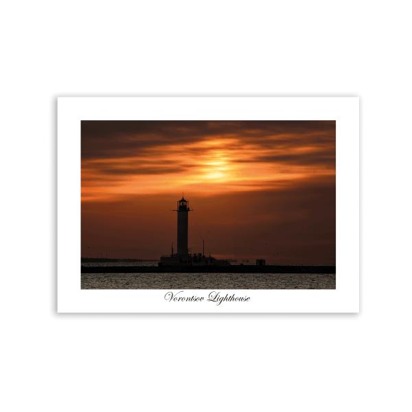 Листівка «Воронцовський маяк»