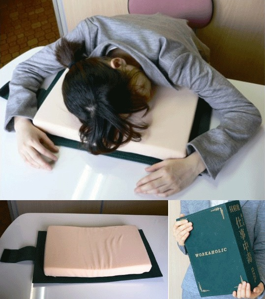 crazy-japanese-inventions-1