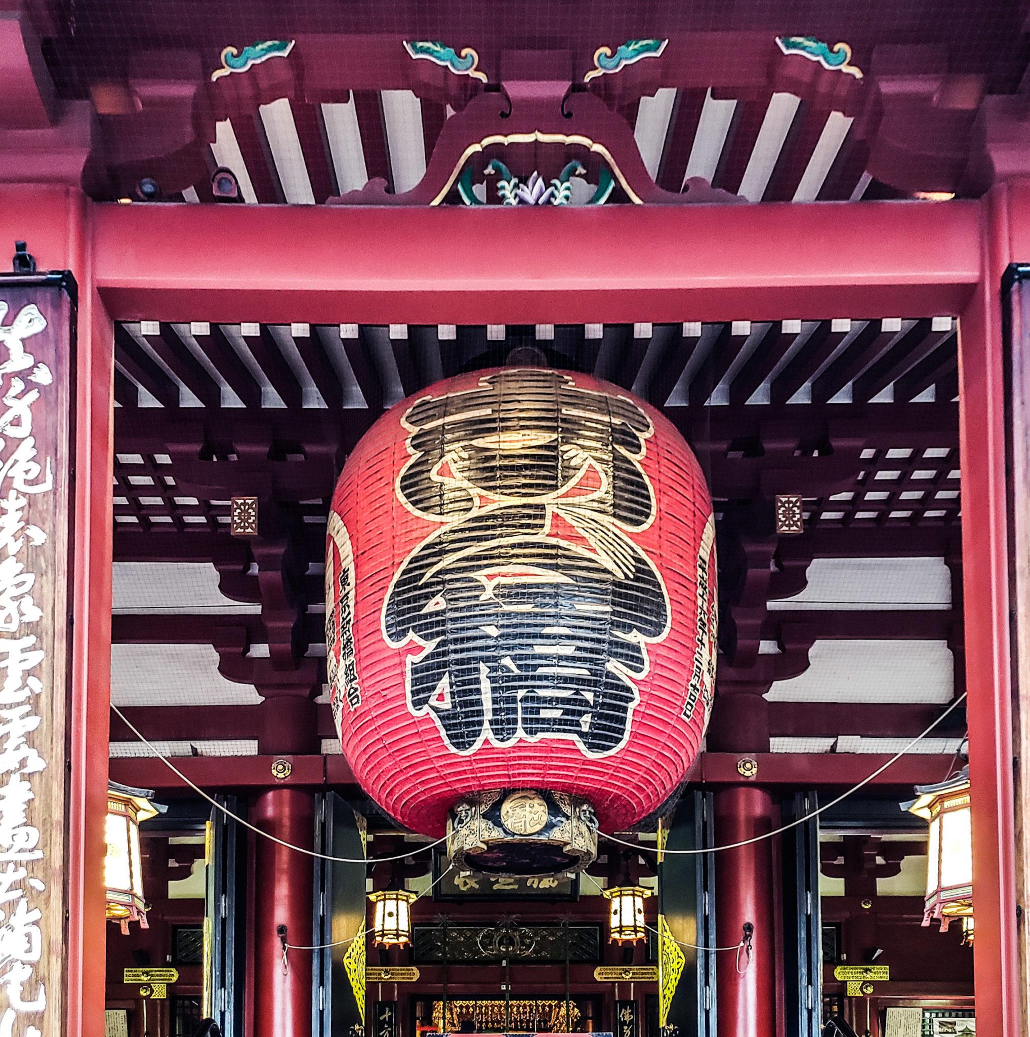 Temple Japan Tokyo