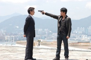 Infernal Affairs Image 1