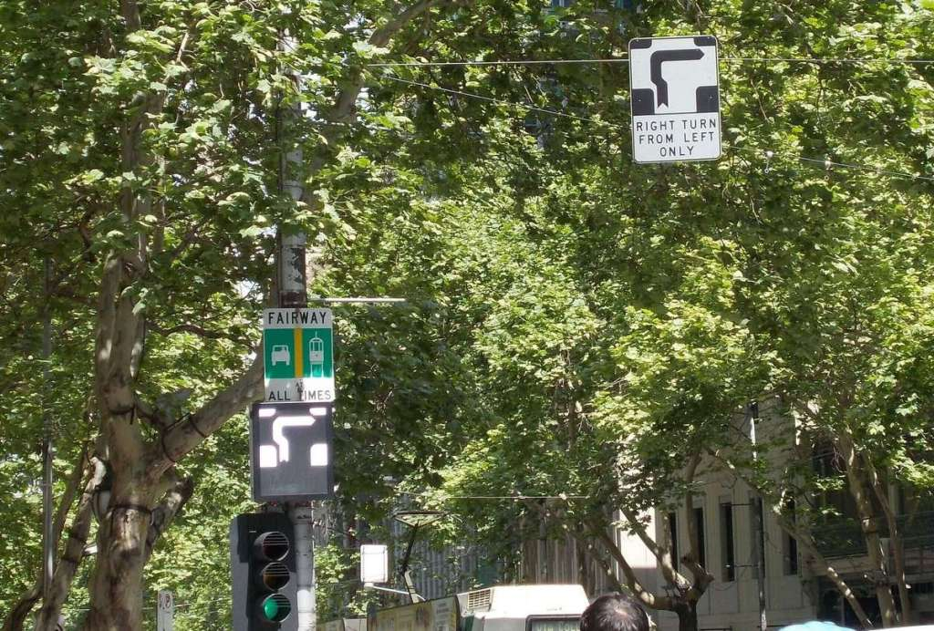 Confusing street signs in Melbourne