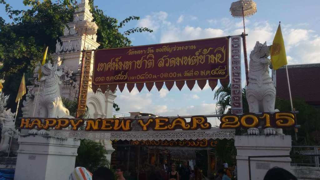 Happy New Year message in Chiang Mai