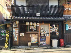 Kyoto Japan via jusztravel jusztravel kyoto japan asia travelkyoto traveljapanhellip
