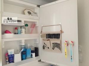 洗面台 三面鏡内の電気シェーバー置き場