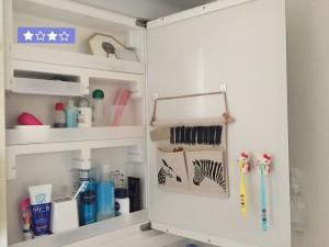 洗面台 余裕のある収納