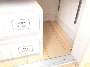 配線カバーを使って収納ボックスを固定する方法