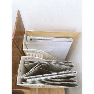 新聞の置き場所 新聞収納 整理整頓 ブックスタンド 100均 diy 見せない収納