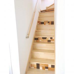 階段 DIY リメイク 蹴込み板 おしゃれ プチリメイク ベニヤ板 立体 かいだん