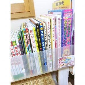 おもちゃ 子供 絵本 収納 片付け 散らからない おすすめ 絵本収納 無印 無印良品 A4ファイルケース ファイルケース ハーフサイズ ファイルボックス 収納 整理整頓 ブログ