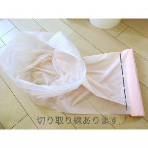 ダイソー ロールゴミ袋 ゴミ袋 オレンジ色 20リットル 名もなき家事 家事を楽にする 家事をラクにする ダイソーのアイテム