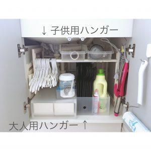 洗面台下の収納 洗面台 ハンガー収納 無印 無印良品 引き出しケース 透明ケース ファイルボックスハーフサイズ 100均 ヘアアイロン収納 収納 整理整頓 ブログ