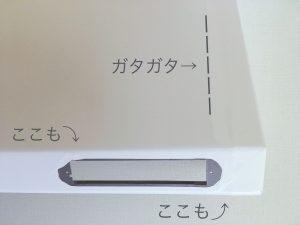 キッチン レンジフード リメイクシート コーナン 白 色を変えたい 収納 整理整頓 ブログ キレイにリメイクシートを貼る リメイクシート貼り直し