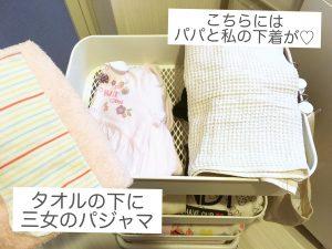イケア IKEA ワゴン イケアのワゴン イケアのワゴン活用 活用方法 収納 整理整頓 子供のパジャマ 子供のパジャマ収納 洗面所 ブログ
