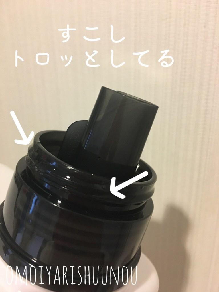 セリア seria カインズ 詰め替えボトル 洗剤 洗剤ボトル 液だれ 使い心地 使った結果 比較 収納 整理整頓 片付け