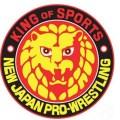 新日本プロレス 入門テスト「新弟子テスト2016」