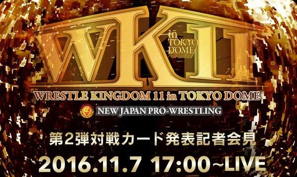 新日本プロレス WORLD TAG LEAGUE 2016 全出場チーム決定