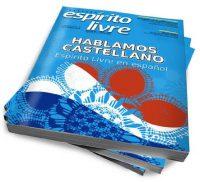 Nueva revista de Software Libre en español