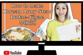 How To: Make Korean Army Stew (부대찌개)