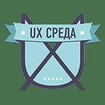 Микро-конференция UX-Среда №23: <br />Дизайн новостных сайтов