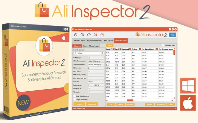 Ali Inspector Version 2 By Dave Guindon Review