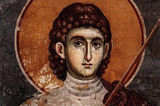 Mosaic - Acsibed to show Procopius of Caesarea