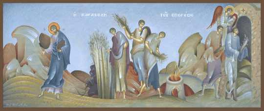 Sower greek icon