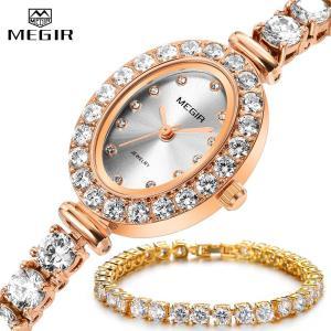 MEGIR Luxury Women Rose Gold Bracelet Watch Set Fashion Jewelry AAA Cubic Zirconia Tennis Crystal Quartz Wristwatches Ladies