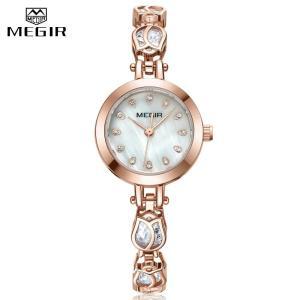 MEGIR Brass Strap Luxury Female Wrist Watch Top Brand Luxury Watch Lady Quartz Watches Women Top Brand Crystal WristWatches 4198