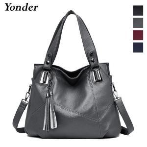 Yonder shoulder bag women Genuine Leather handbags ladies crossbody bag fashion hobo bag tassel messenger female high quality