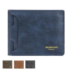Men Wallet Purse Money Bag Fashion PU Soft Leather Male Mini Wallet Card Holder Hasp Coin Pocket Slim Purse Wallet Men