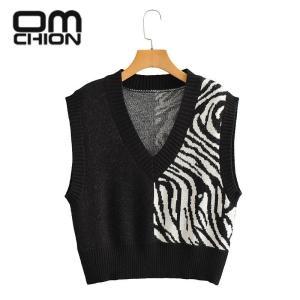 OMCHION Pull Femme 2021 Spring Women's Zebra Pattern Patchwork Knitted Sweater Vest V Neck Sleeveless Tank Jumper Female LN19