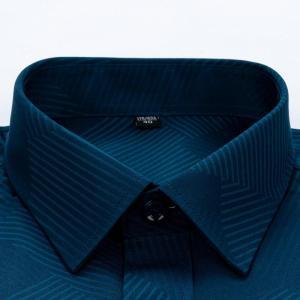 Men's Fashion Stretch Print Long Sleeve Dress Shirts Pocket-less Design Comfortable Standard-fit Outerwear Casual Office Shirt