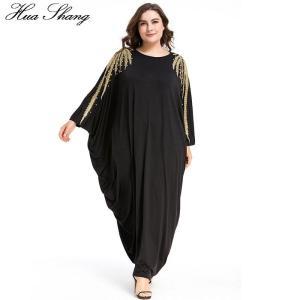 Kaftan Abaya Dubai Arabic Islam Turkey Long Muslim Dress Beading Ramadan Abayas For Women Caftan Turkish Islamic Clothing