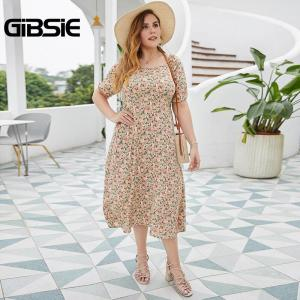 GIBSIE Holiday Style Floral Print Long Dress Women Summer Casual Fit And Flare Dresses Plus Size Square Neck Boho Swing Dress