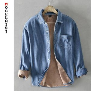New 2020 winter men casual Denim shirt 100%cotton solid Thicken keep warm long sleeve tops man shirt chemise homme plus size 4XL
