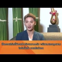[VIDEO] 160724 TrueInsideHD: Exclusive Interview with XIA JUNSU